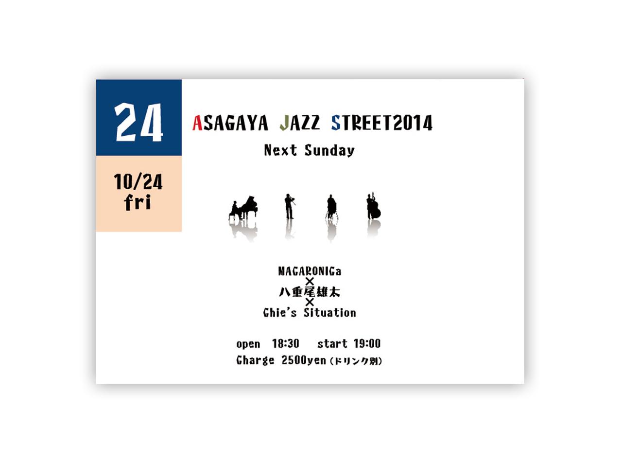 jazz_street